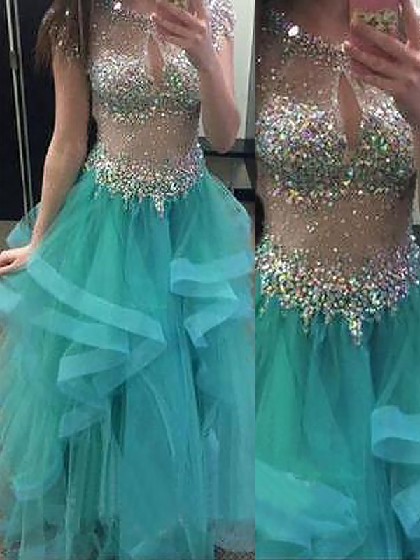 Comfortably Chic Ball Gown Jewel With Beading Floor-Length Organza Dresses